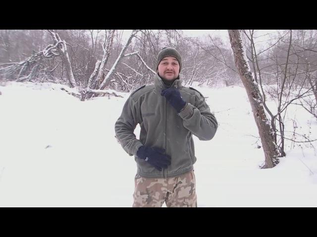 Обзор флисовой кофты французской армии Mil-Tec Cold Weather fleece jacket