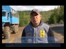 Вершино Дарасунский. Протест шахтёров. Полная сводка Альтес