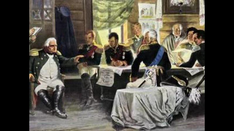 Война и мир Александра I. Наполеон против России. Изгнание.