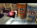 Soppka - OSB огнебиозащитная краска