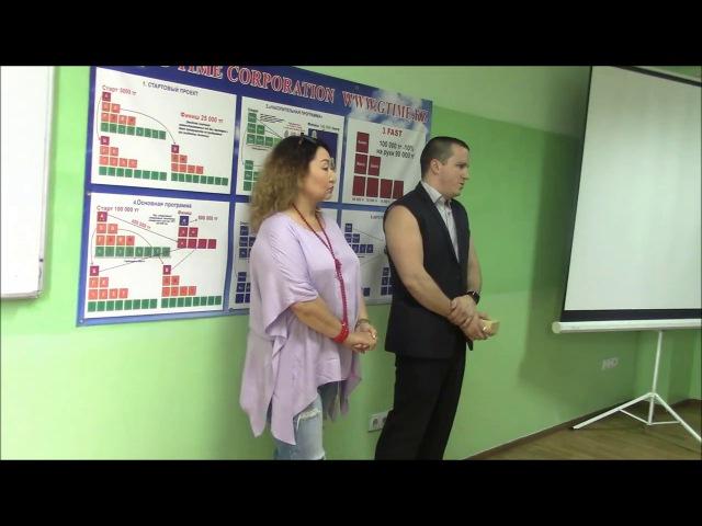 G-TIME CORPORATION 26.05.2017 г. Презентация ведущего технолога завода Шугла Шунгит