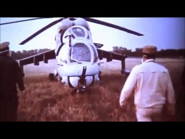 Гибель вертолета Ми 8 на ЧАЭС 1986