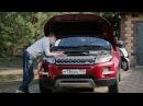 Что происходит с Range Rover Evoque с пробегом