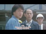 CRIME STORE 1993 (Jackie Chan) A