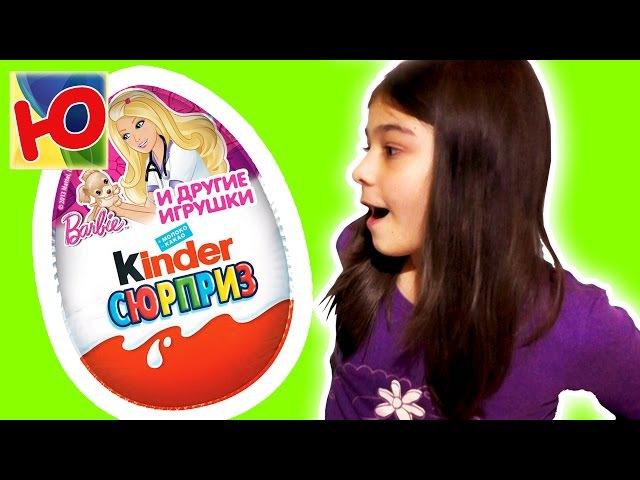Киндер Сюрприз распаковка игрушек сюрпризов для мальчиков Kinder Surprise Angry Birds