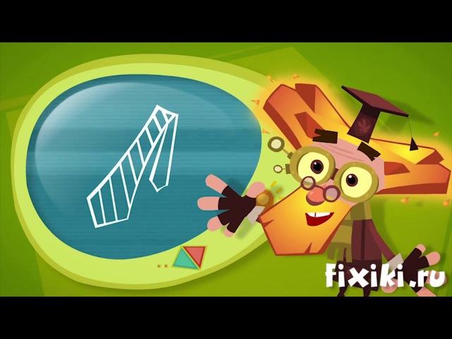Фиксики - История вещей - Узлы - обучающий мультфильм для детей 👍🛠