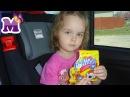 Едем на машине едим круассаны цветных медведей мармелад и вода с лимоном parents and c...