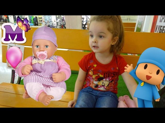 Вредные Детки Мария и Ирина играют с Куклой Беби Бон Катя Bad baby Видео для детей