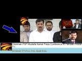 Chairman PSP Mustafa Kamal Press Conference
