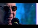 1616 Кто виноват. Группа Воскресение живой концерт. Соль Захара Прилепина на РЕН ТВ - YouTube