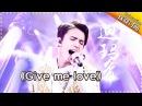 迪玛希《give me love》 献给dears的一首情歌 -《歌手2017》第14期 单曲The Singer【我是歌手官方