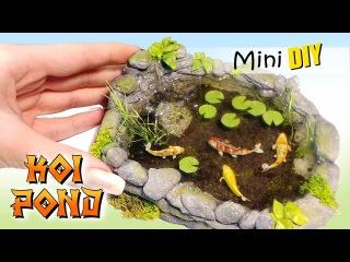 Miniature Koi Pond Tutorial DIY Dolls/Dollhouse