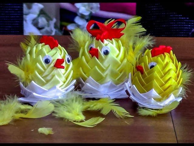 Канзаши Пасхальные цыплята