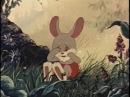 Мишка-задира 1955 год
