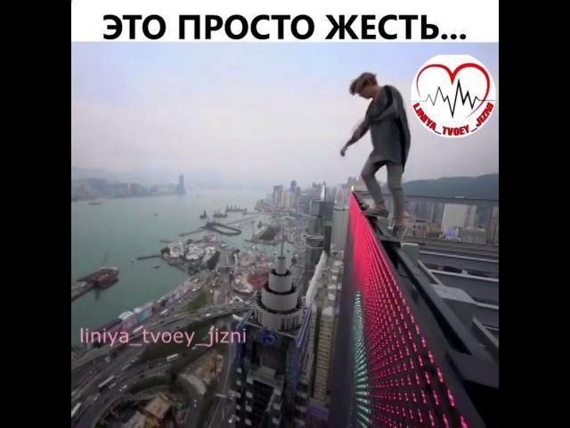 Instagram post by 🌍ЗДЕСЬ ИЗМЕНИТСЯ ТВОЙ МИР🌏 • May 14, 2017 at 5:03pm UTC
