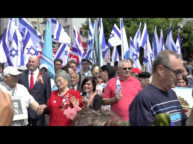 День Победы в Хайфе 5 мая 2017. Шествие выступление Посла России в Израиле