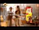 Анонсы и рекламный блок СТС 26 01 2012 Монеты и банкноты Alpen Gold Гастал Sula Виктори Имунеле