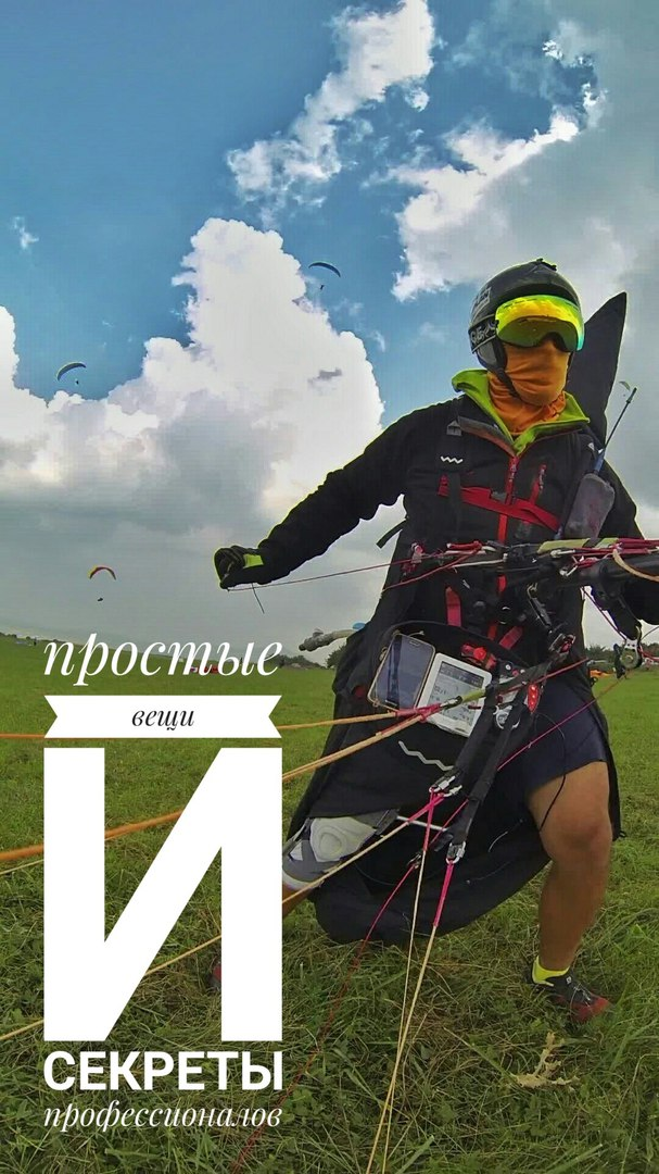 Paragliding in crimea