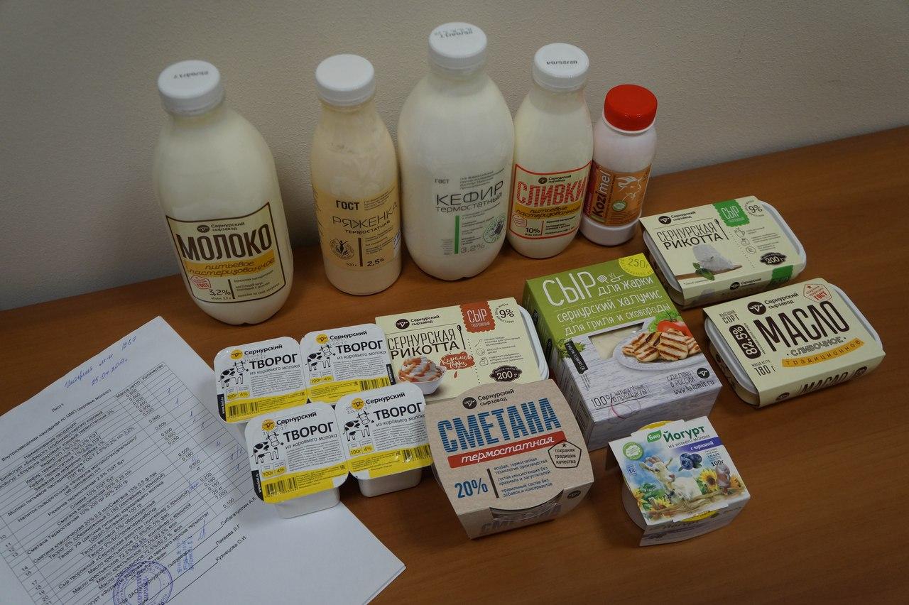 Молочные продукты с доставкой на дом