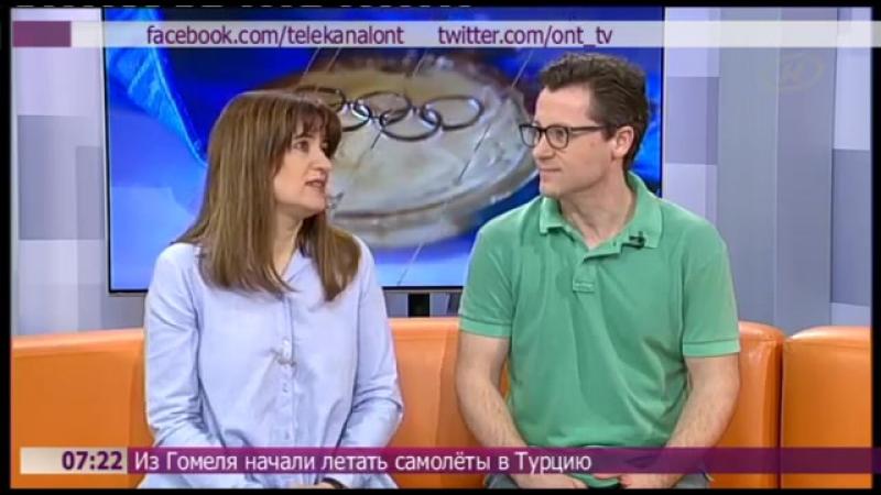 Анастасия Гриненко и Дмитрий Якубович - Наше утро на ОНТ (29 мая 2017 г.)