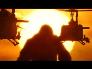 «Is That a Monkey?» - Фрагмент из фильма «Kong: Skull Island»