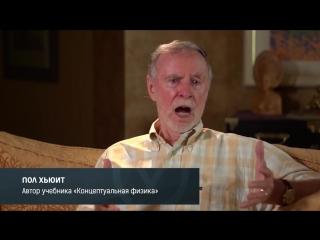 ВЫБОР ЗА НАМИ 2016 - ПОЛНЫЙ ФИЛЬМ - Официальная версия Проекта Венера (HD)