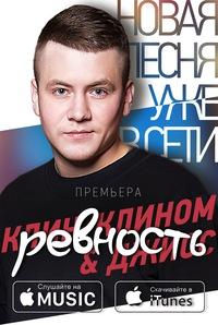 Николай Чумарин
