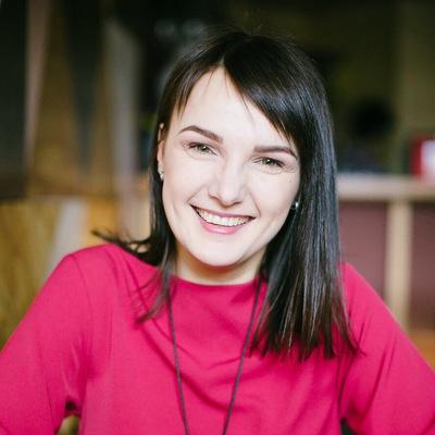 Юлия Бондарчук