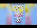 1001 сказка Багза Банни (1982) | Bugs Bunny's 3rd Movie: 1001 Rabbit Tales