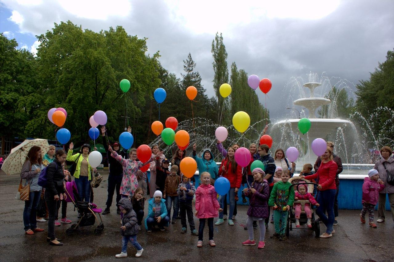 в Автозаводском парке состоялось праздничное мероприятие для сладких детишек «Встретим лето ДИА_АКТИВНО!»