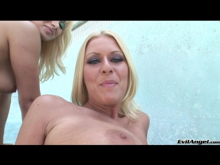Pure mature presents riley evans in a scene called bathing