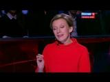 Воскресный вечер с Владимиром Соловьевым.15.01.2017.Часть2.