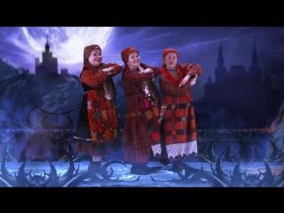 «Бурановские бабушки» перепели саундтрек к Mortal Kombat