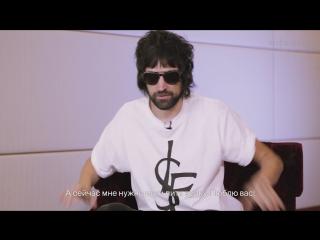 Гитарист Kasabian Серджио Пиццорно зовет на Пикник Афиши