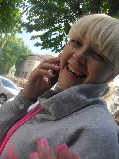 Юлия Мелехина