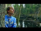 Илья Соловьев В лесу дремучем муз. и сл. И. Соловьев