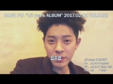 Jung Joon Young поздравляет группу Pia c релизом альбома