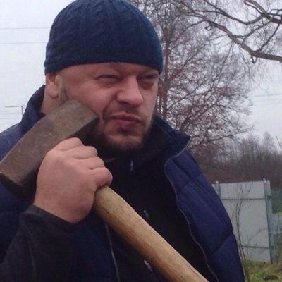 Сергей Большой