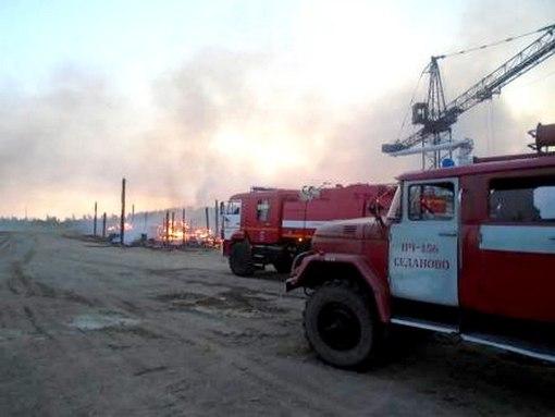 Пожар в Седаново