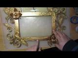 Рамка под бронзу для фото своими руками