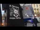 Шнуров купил футболку «В Питере тире пить»