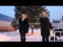 Дуэт DILIFE - песня Желаю 10.12.16