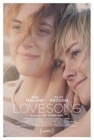Песня о любви / Lovesong (2016)