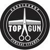✂TOPGUN Barbershop Академия✂