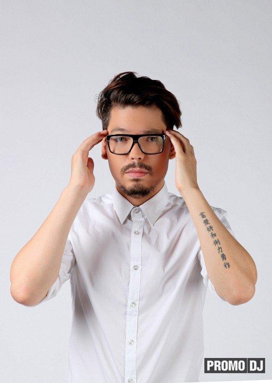 DJ Baur