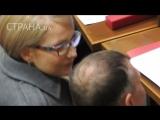 Появились первые фото и видео внучки Юлии Тимошенко