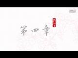 【汉服小怪兽】超级详细的惊鸿舞教学视频_标清