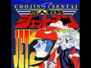 XDevlin - Choujin Sentai - Jetman NES
