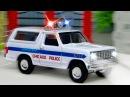 МУЛЬТИК про машинки Полицейская Машина Спасательная техника Видео для детей