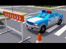 Мультфильмы для детей Полицейская Машина Погоня в Городке 3D Мультики про Машинки